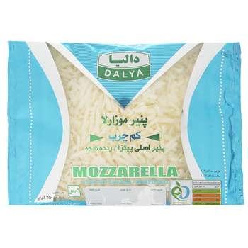 پنیر پیتزا موزارلا کم چرب دالیا مقدار 250 گرم
