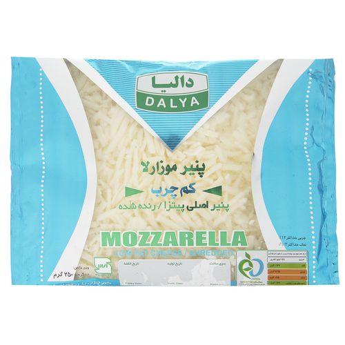 پنیر موزارلا کم چرب دالیا مقدار 250 گرم