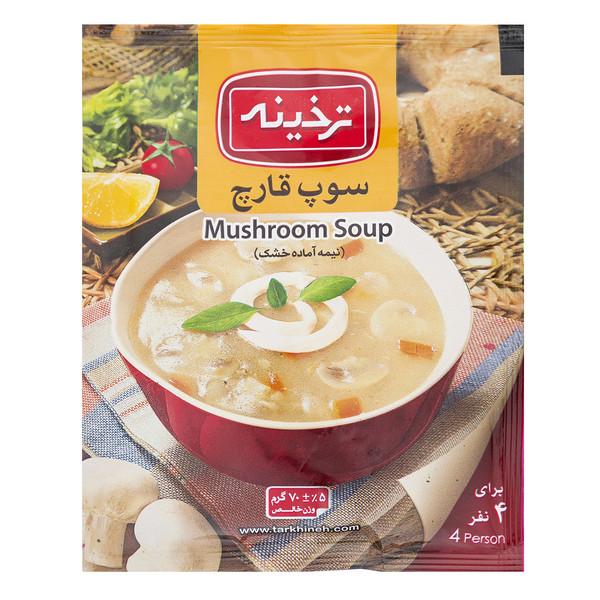 سوپ قارچ ترخینه مقدار 70 گرم