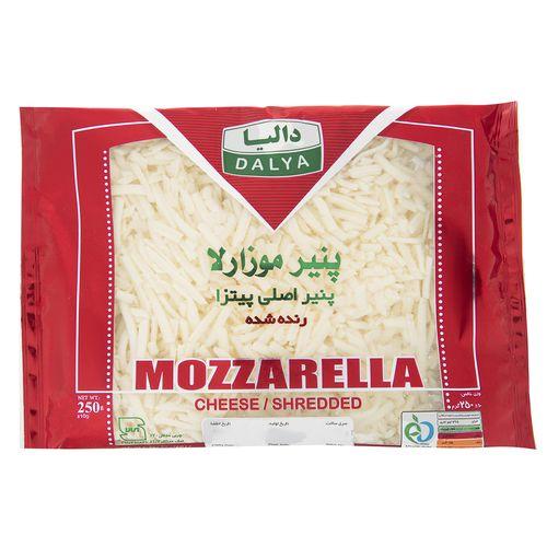 پنیر موزارلا دالیا مقدار 250 گرم