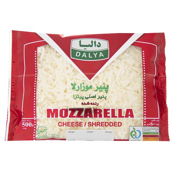 پنیر پیتزا موزارلا پرچرب دالیا مقدار 500 گرم