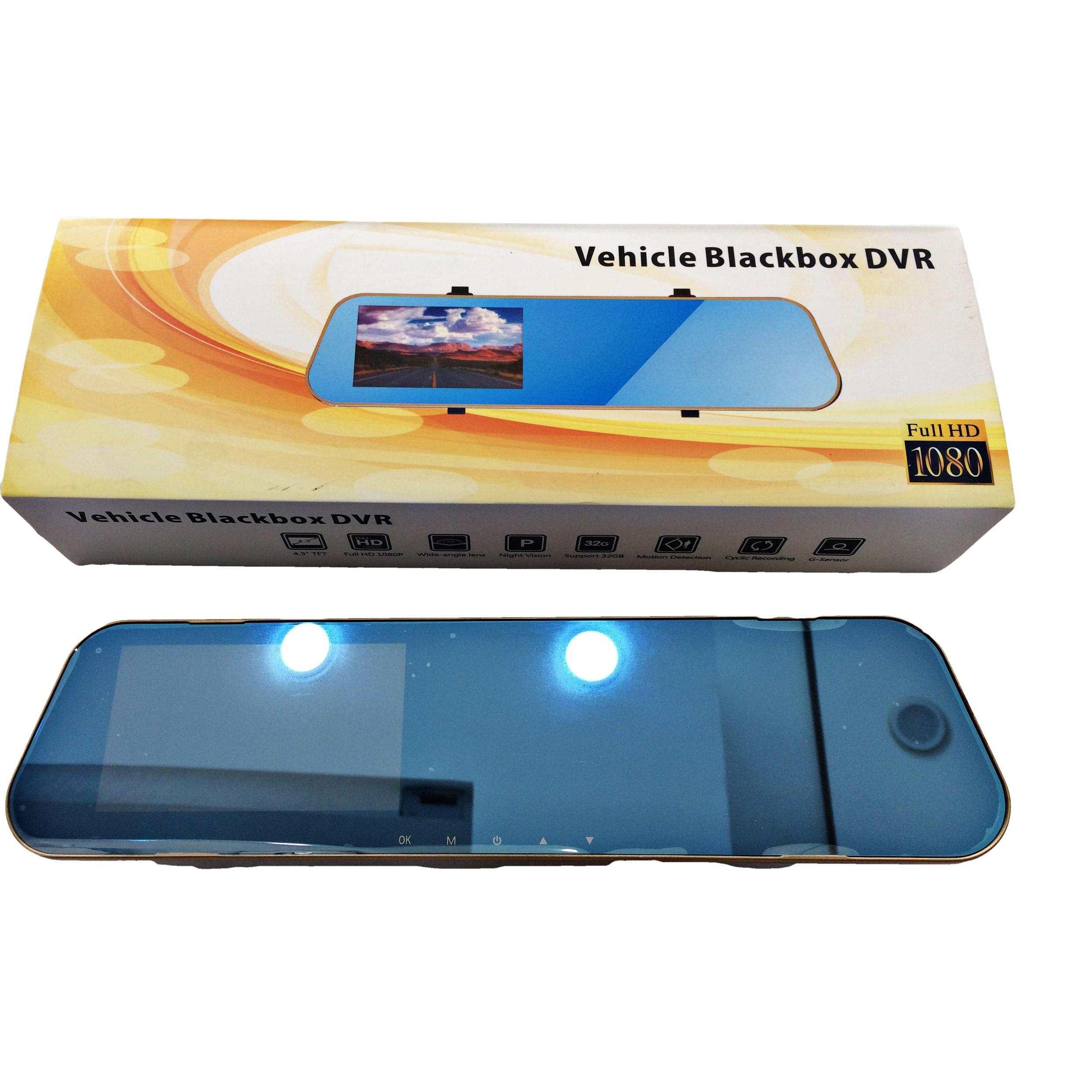 DVR خودرو همراه با دوربین عقب دید در شب مدل RCO1126