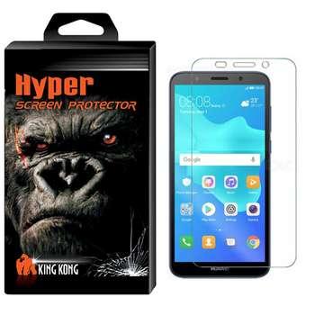 محافظ صفحه نمایش  شیشه ای  کینگ کونگ مدل Hyper Protector مناسب برای گوشی هواوی Y5 Prime 2018
