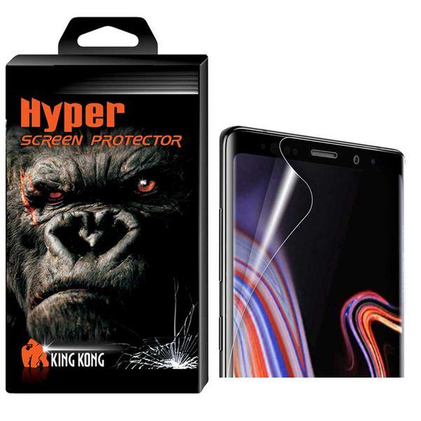 محافظ صفحه نمایش تی پی یو کینگ کونگ مدل Hyper Fullcover مناسب برای گوشی سامسونگ گلکسی Note 9