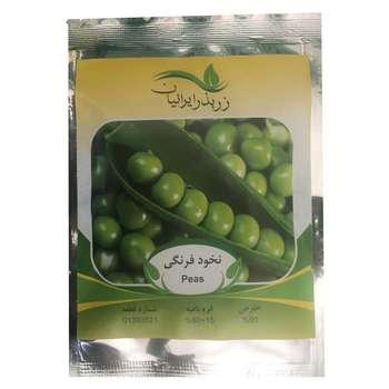بذر نخود فرنگی زر بذر ایرانیان مدل P32