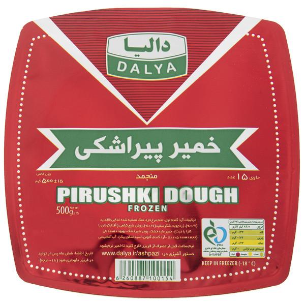 خمیر پیراشکی دالیا مقدار 500 گرم