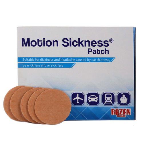 پچ ضد سرگیجه رازان فارمد مدل Motion Sickness Patch