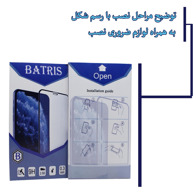 محافظ صفحه نمایش و پشت گوشی باتریس مدل MM-Flz مناسب برای گوشی موبایل اپل Iphone 6 / 6s main 1 6
