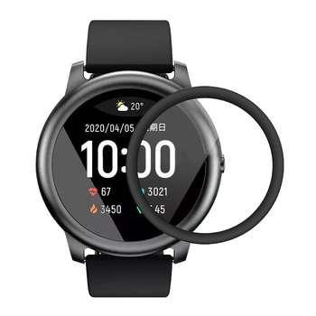 محافظ صفحه نمایش مدل HYL05 مناسب برای ساعت هوشمند هایلو Solar LS05
