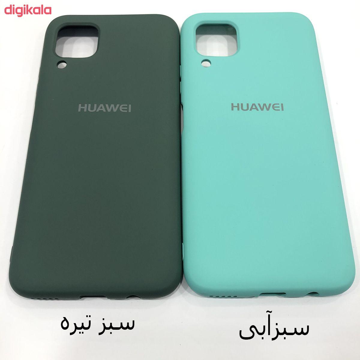 کاور مدل SIL-001 مناسب برای گوشی موبایل هوآوی Nova 7i /P40 Lite / Nova 6 SE main 1 5