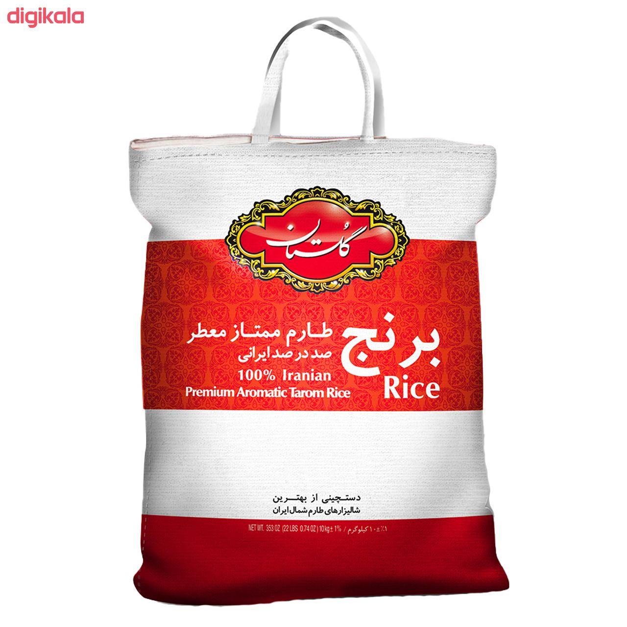 برنج طارم ممتاز گلستان وزن 10 کیلوگرم main 1 1