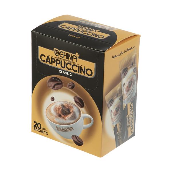 پودر کاپوچینو بهینا - 18 گرم بسته 20 عددی