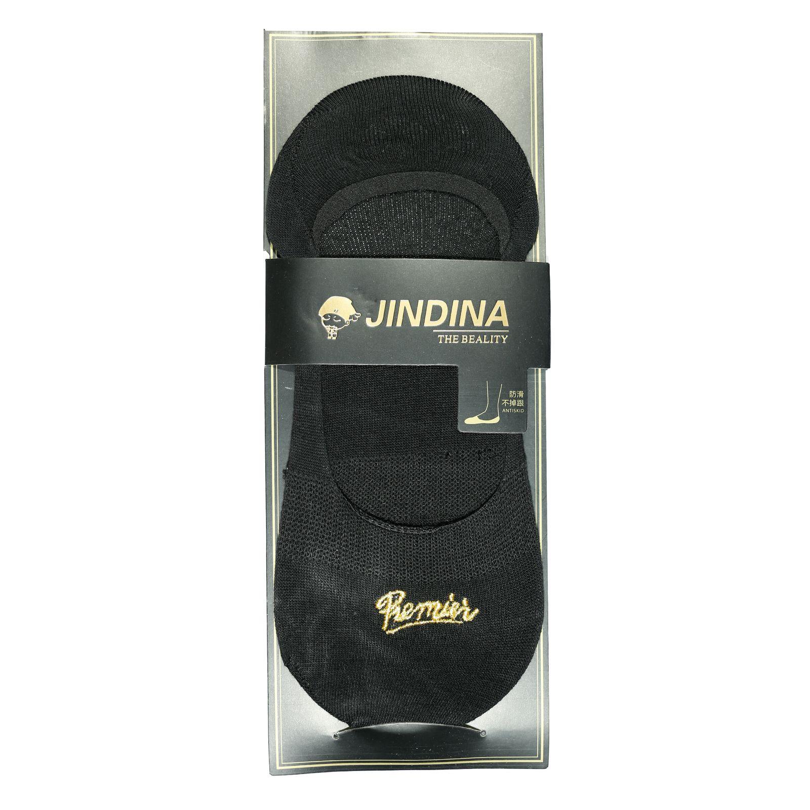 جوراب مردانه جین دینا کد BL-CK 200 مجموعه 3 عددی -  - 4