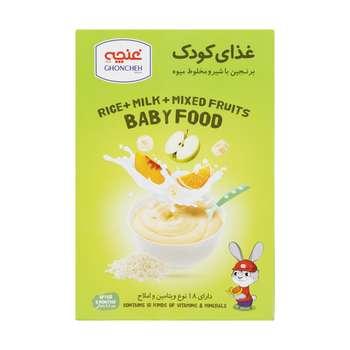 غذای کودک برنجین با شیر و مخلوط میوه غنچه - 250 گرم