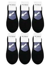 جوراب زنانه مستر جوراب کد BL-MRM 254 بسته 6 عددی -  - 1