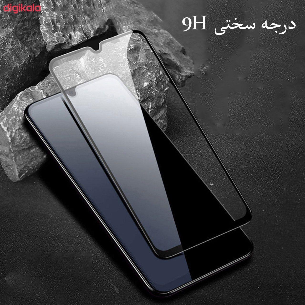 محافظ صفحه نمایش مدل FCG مناسب برای گوشی موبایل سامسونگ Galaxy A50 main 1 8