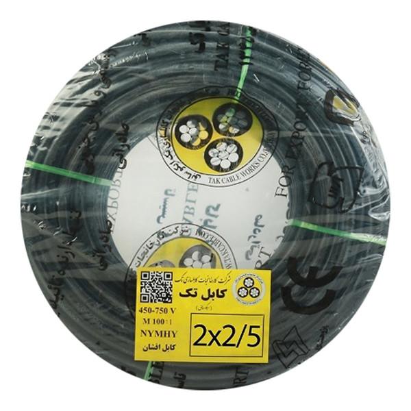 کابل برق افشان 2 در 2.5 کابل تک مدل NYMHY225