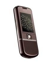 گوشی موبایل نوکیا 8800 سفایر ارت