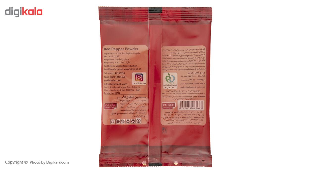 پودر فلفل قرمز ترخینه مقدار 50 گرم main 1 2