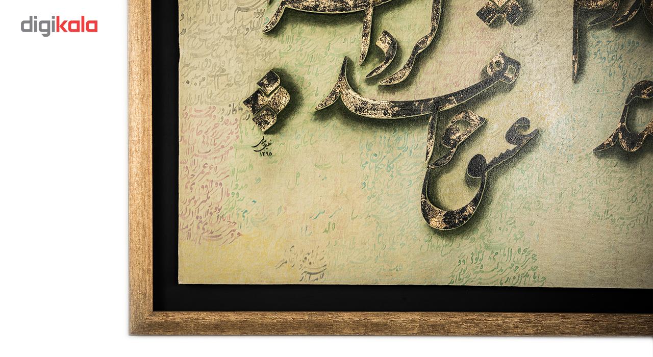 خرید                      تابلو خط گالری کافی چاپ طرح نامه سپید اثر استاد خلیل رسولی