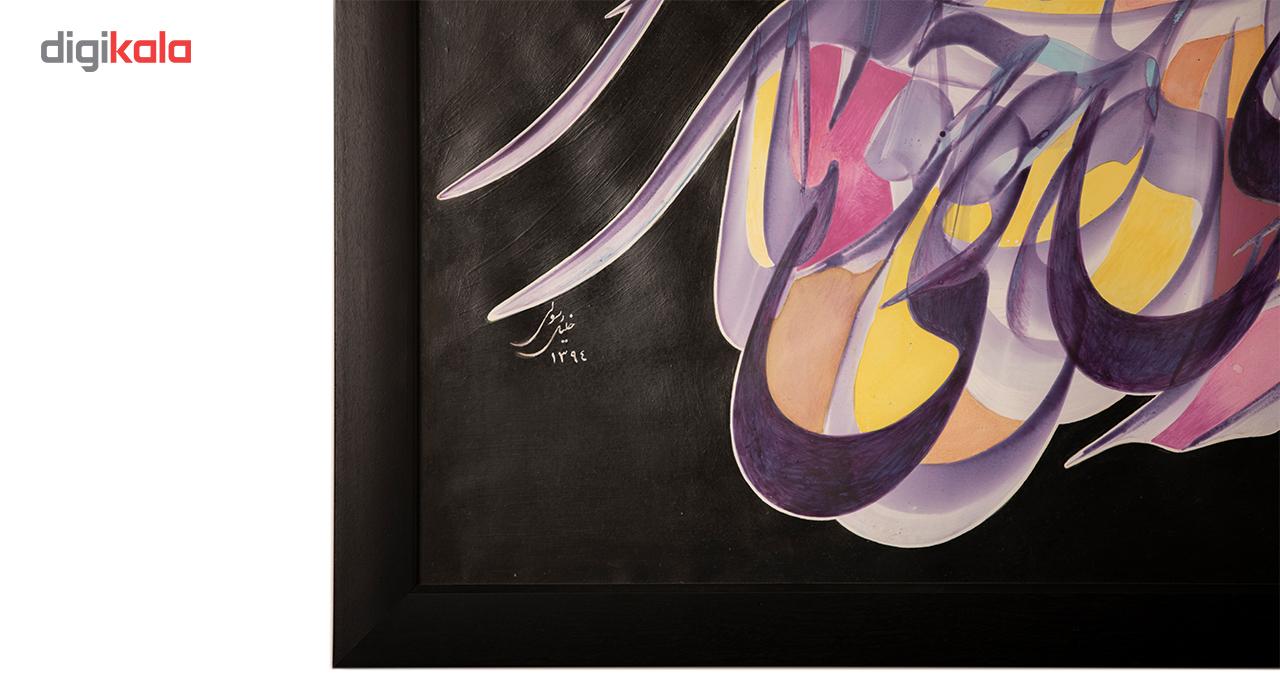 خرید                      تابلو خط گالری کافی چاپ طرح سخن عشق اثر استاد خلیل رسولی