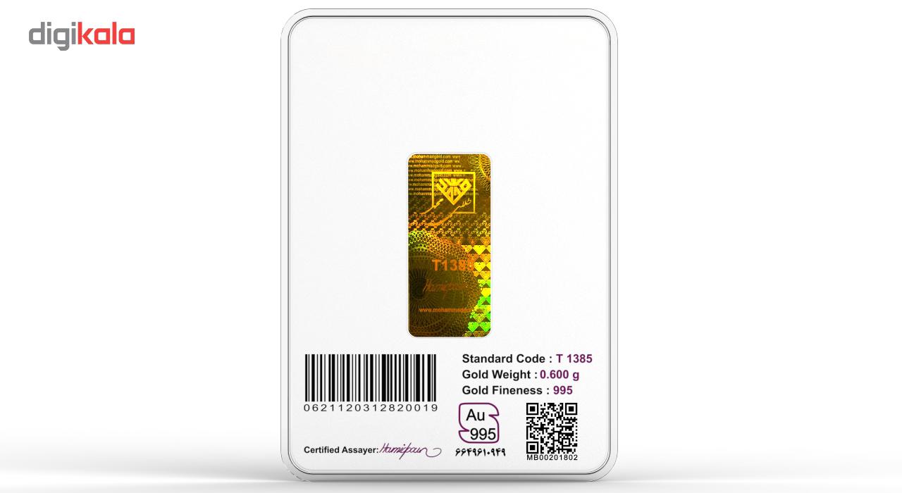 خرید                                     شمش طلا 24 عیار طلای محمد مدل برج میلاد SH