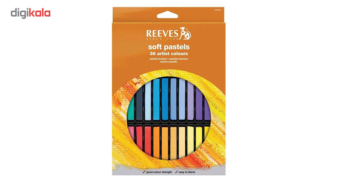 پاستل گچی 36 رنگ ریوز کد 225