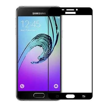 محافظ صفحه نمایش یاندو مدل Full Cover مناسب برای گوشی موبایل سامسونگ Galaxy A5 2016/A510