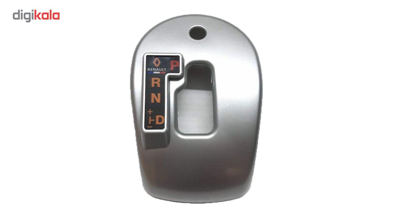 کاور دنده اتوماتیک مدل استایل مناسب برای خودروهای رنو ساندرو و تندر پلاس main 1 4
