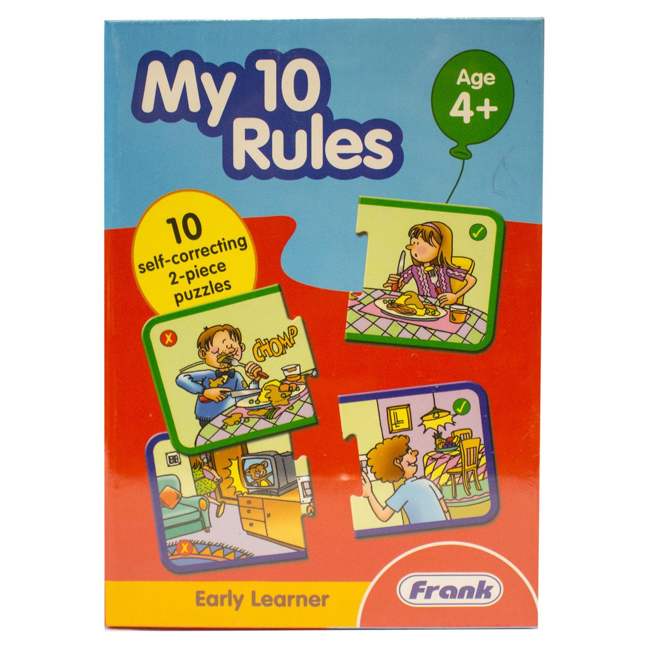 بازی آموزشی فرانک مدل 10389