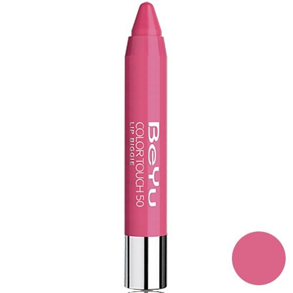 راهنمای خرید رژ لب جامد بی یو مدل Color Touch Lip Biggie 50 لیست قیمت