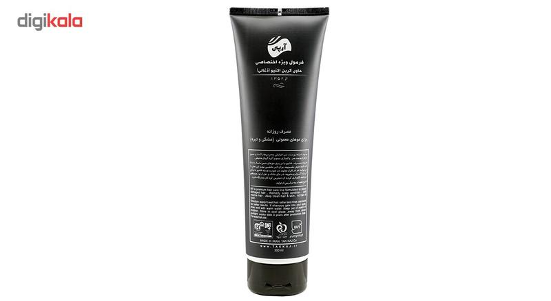 شامپو آرپی  مدل زغال مناسب برای موهای معمولی حجم 300 میلی لیتر