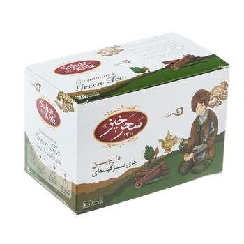 چای سبز کیسهای دارچین سحرخیز بسته 20 عددی