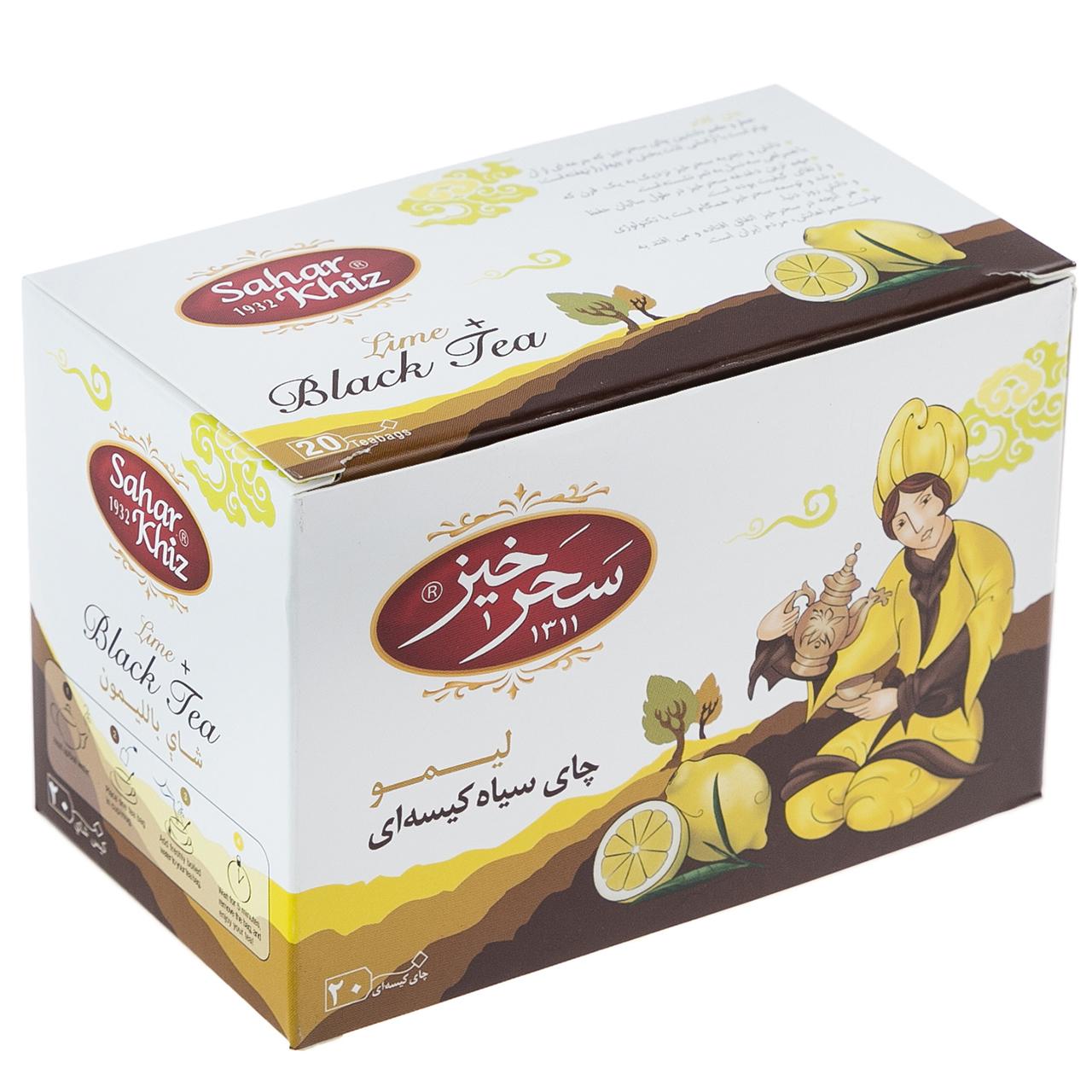 چای سیاه کیسهای لیمو سحرخیز مقدار 1.5 گرم