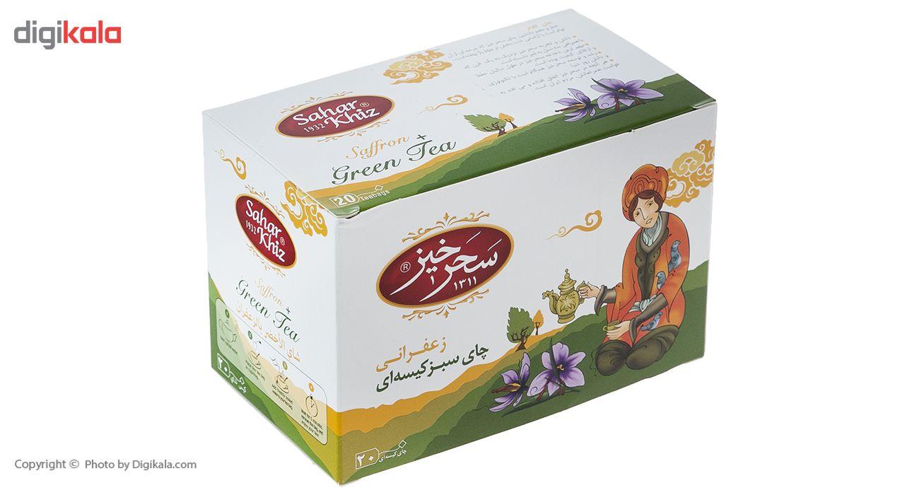 چای سبز کیسهای زعفرانی سحرخیز بسته 20 عددی main 1 1