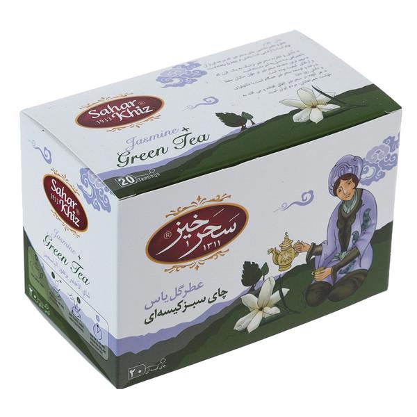 چای سبز کیسهای گل یاس سحرخیز بسته 20 عددی