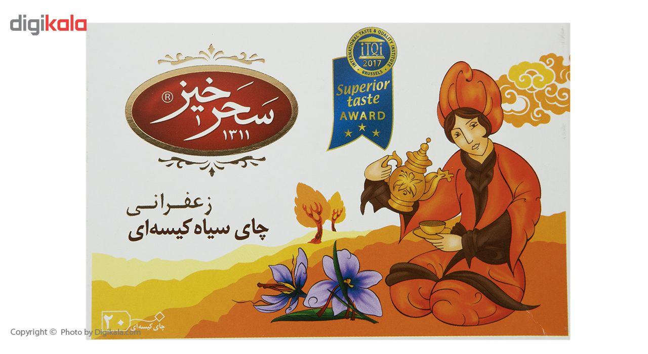 چای سیاه کیسهای زعفرانی سحرخیز بسته 20 عددی main 1 2