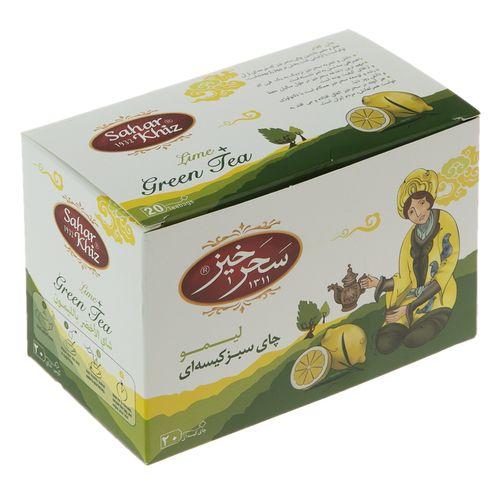 چای سبز کیسهای لیمو سحرخیز مقدار 1.5 گرم