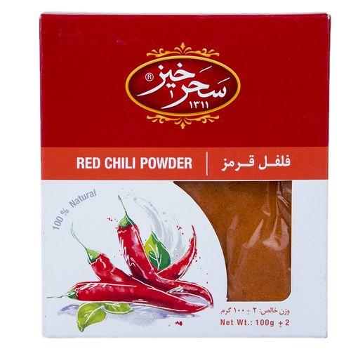 پودر فلفل قرمز سحرخیز مقدار 100 گرم