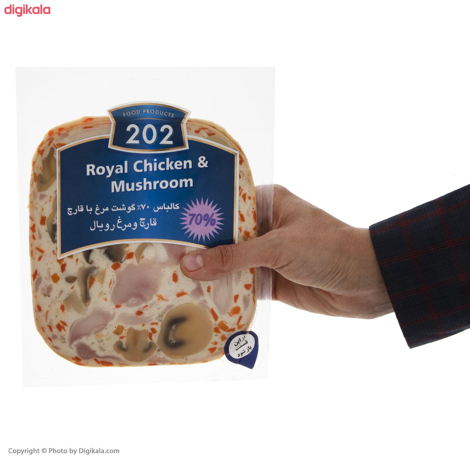 کالباس قارچ و مرغ رویال 70 درصد 202 وزن 300 گرم main 1 4