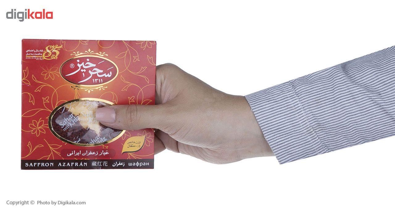 زعفران سرگل کاور سحرخیز مقدار 2.304 گرم