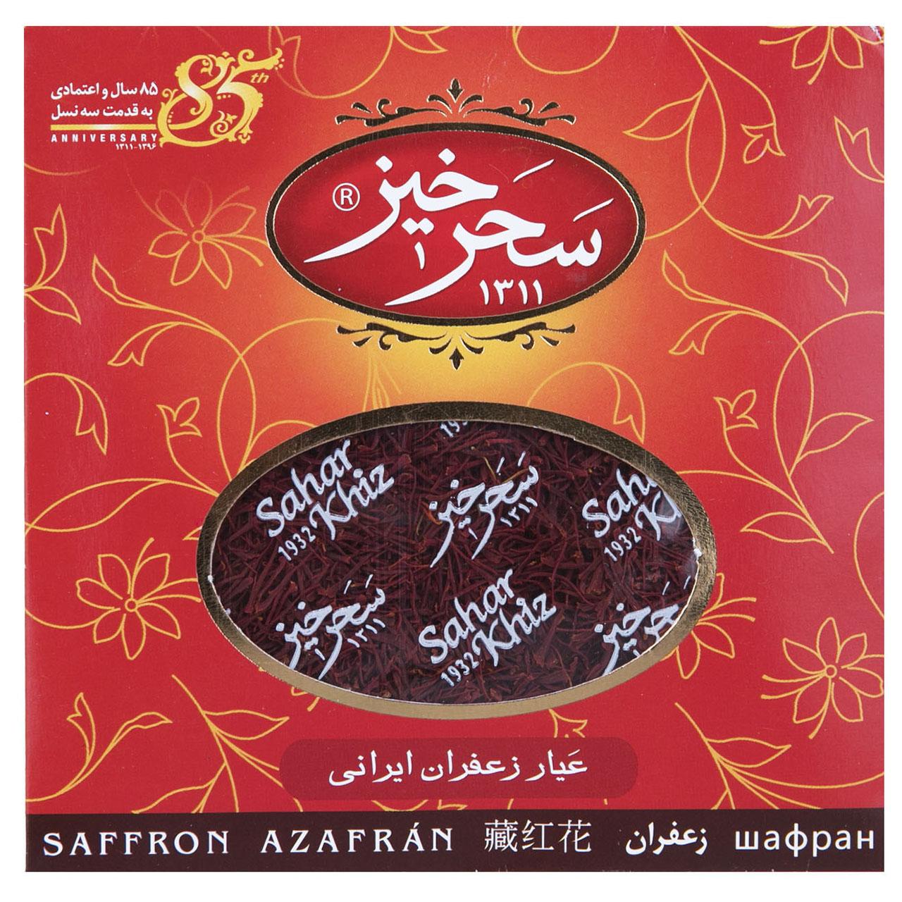 زعفران سرگل کاور سحرخیز – ۴٫۶۰۸ گرم