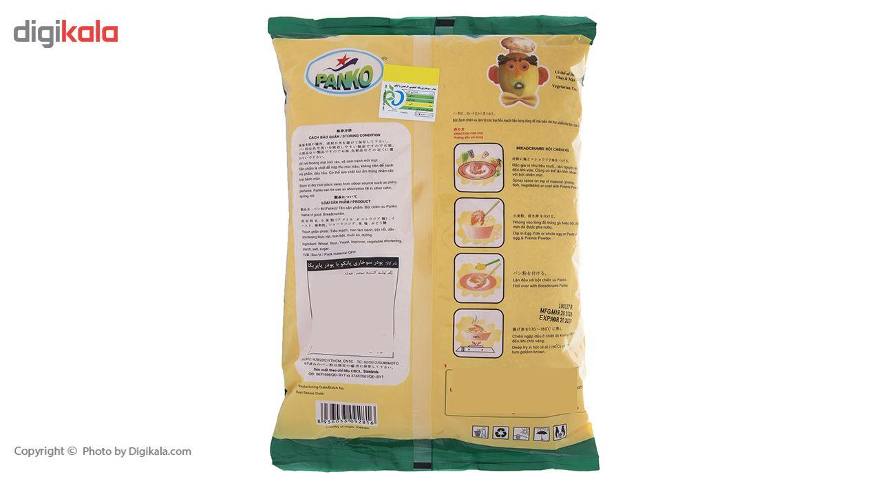 پودر سوخاری نارنجی پانکو مقدار 1000 گرم main 1 2