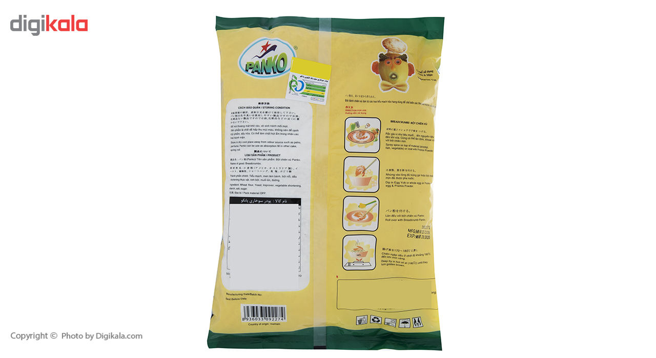 پودر سوخاری سفید پانکو مقدار 1000 گرم main 1 2