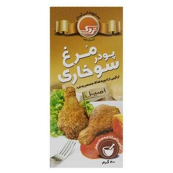 پودر مرغ سوخاری تردک مقدار 200 گرم