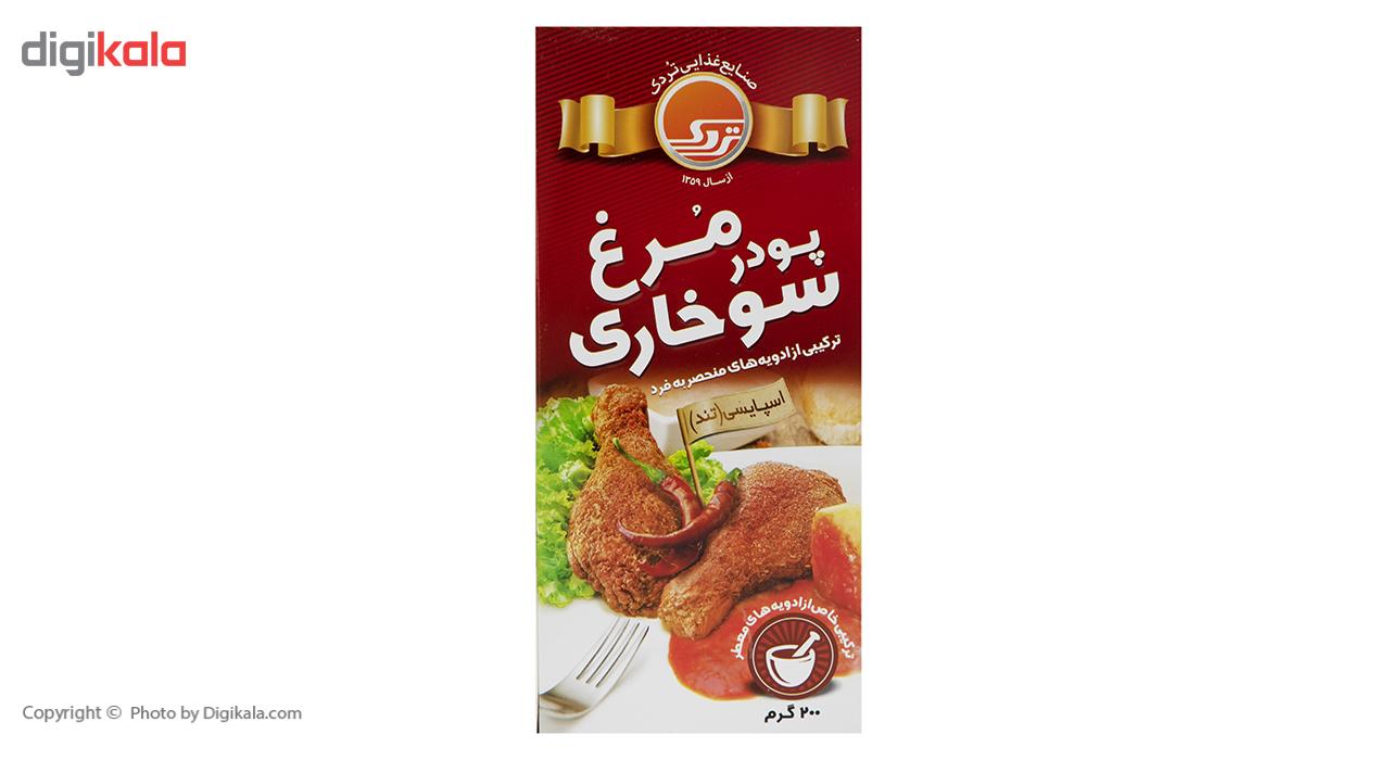 پودر مرغ سوخاری تند تردک مقدار 200 گرم