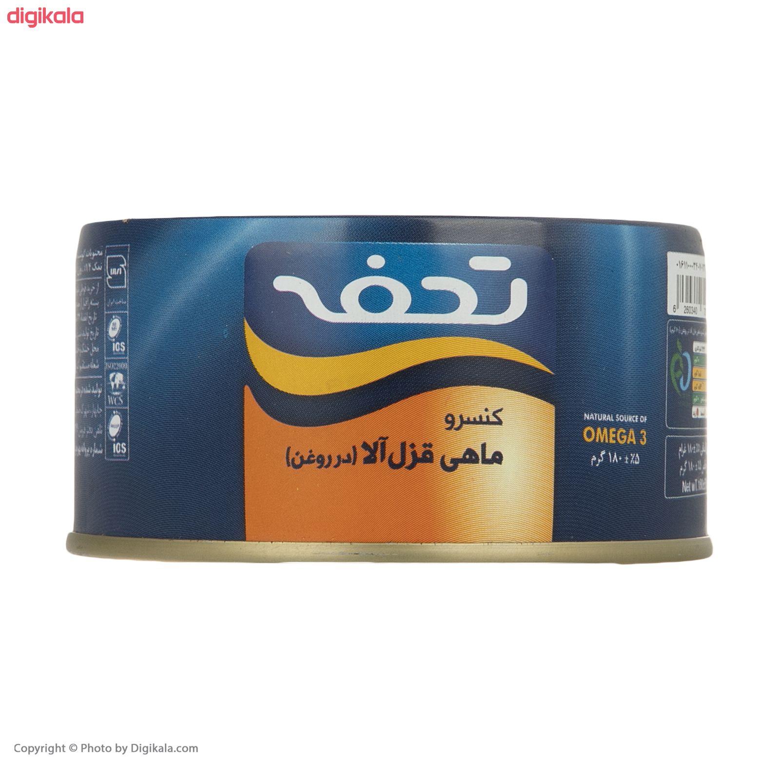 کنسرو ماهی قزل آلا در روغن تحفه - 180 گرم main 1 5