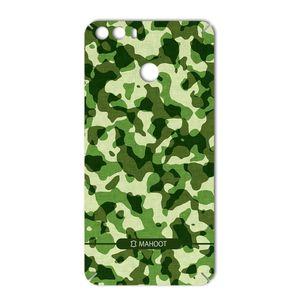 برچسب پوششی ماهوت مدل Army-Pattern Design مناسب برای گوشی  GLX Sepehr