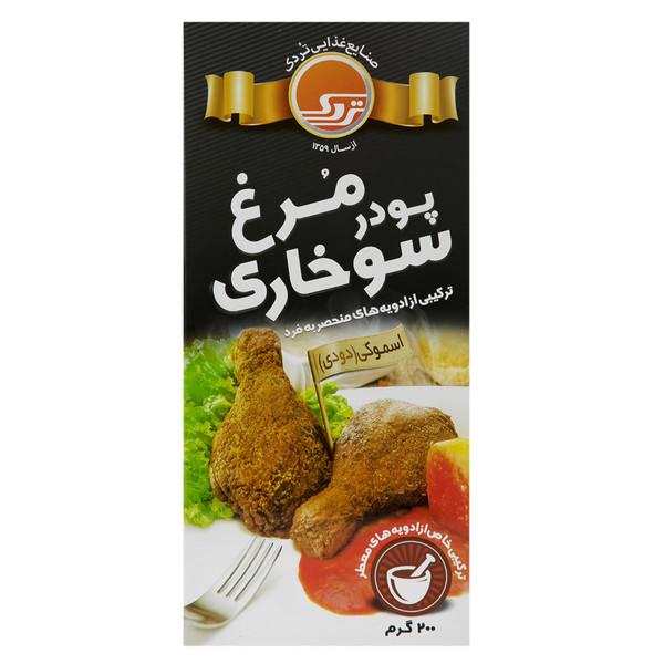پودر مرغ سوخاری دودی تردک مقدار 200 گرم