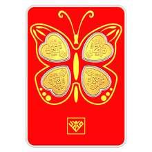پلاک طلای 24 عیار طلای محمد مدل قلب پروانه